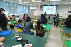 親子ものづくり体験教室ミニソーラーカーを作ろう!