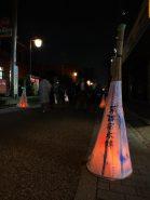 商店街沿いに手作りの灯りがともされた