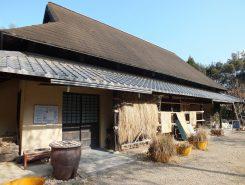 琵琶湖博物館の生活実験工房。昔の暮らしを体験する教室が随時開かれている