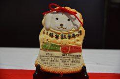 戌年親子切符(1,380円)信楽⇔貴生川の親子往復分の切符。かわいい犬と新型車両が描かれている