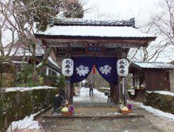 長寿寺は湖南三山の一つ