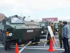普段見る事のできない自衛隊の車両が展示された