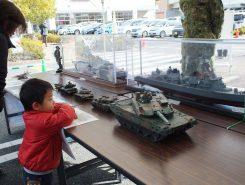 自衛隊関連のプラモデル展示