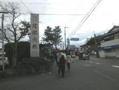 建部大社は瀬田の唐橋近くにある