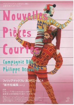 フィリップ1