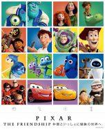 2018_pixar_KV