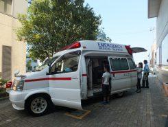 救急車を公開