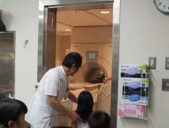 MRI体験