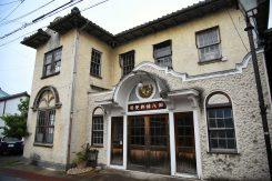 近江八幡にはヴォーリズ建築が多く残る
