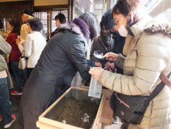日本茶詰め放題
