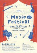 ミュージック1