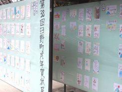 地元小学生の書いた年賀状の展示