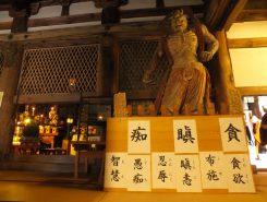 金剛力士像は平安時代のもの(重要文化財)