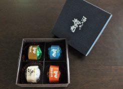 松の司の酒ボンボン<4個入り>