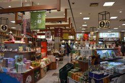 三重県をはじめ、近畿各地のお土産が買える