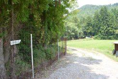 湿原へ向かう林道の入口