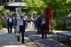 松尾神社を出発