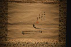 鈍翁筆 茶杓絵賛