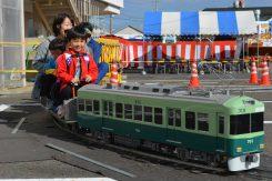 ミニ京阪電車の乗車体験