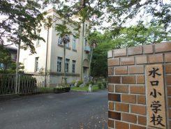 水口小学校内にある旧水口図書館