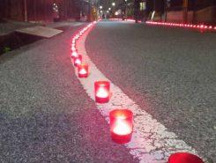 町並みには、明かりが足元を照らしてくれる