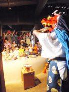 伊勢太神楽(国指定重要無形民俗文化財)森本忠太夫組によるヘッツイ祓い