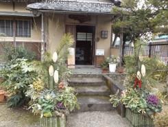 旧伊庭家玄関。角松は地元の有志の方が毎年作ってくださるそうで、とても豪華