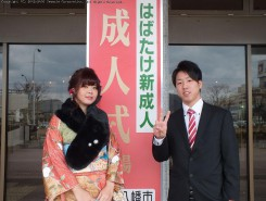 平成28年近江八幡市成人式が開かれた