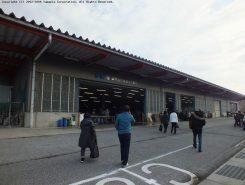 彦根総合地方卸市場