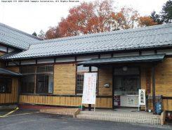 甲賀市甲南町にある「甲南ふれあいの館」。地域に残る民具を展示する資料館