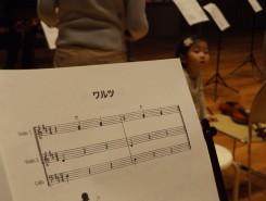 「ワルツ」を弾こう