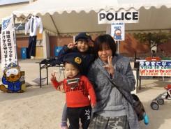 警察官になってみよう! とっても可愛いおまわりさん