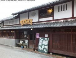3月末にも尾賀商店でmureさんのショップがオープン予定 その他にも定期的にさまざまなジャンルのワークショップやイベントが開催されている