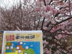この地図を持って春の園内をまわろう