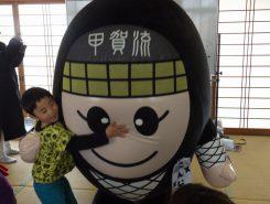 甲賀市のにんじゃえもんは一番人気
