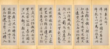2__詩書「帰去来辞」右隻(滋賀県立琵琶湖文化館所蔵)