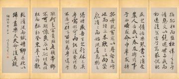 2__詩書「帰去来辞」左隻(滋賀県立琵琶湖文化館所蔵)