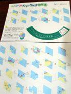 IMG_5097のコピー