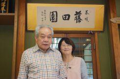 「楽しみながらお茶の事をもっと知ってもらえれば」と藤田園の藤田さん(左)と地藤さん(右)