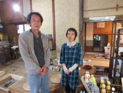 店主の疋田実さん、美智代さんご夫妻