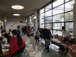手作り品の展示販売や体験コーナー