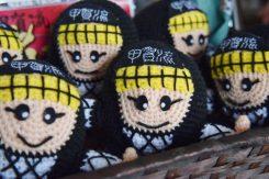 かわいい「にんじゃえもん」の編みぐるみ