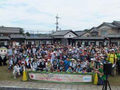 ここから15kmコースの参加者140名も出発!