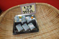 名物糸切り餅は柔らかくおいしい☆
