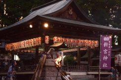 出発地点となる信楽町長野の新宮神社