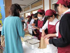 県立安曇川高校生が企画したアドベリー商品は毎年大人気