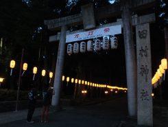 取材日は田村神社の夏の祭礼「万灯祭」初日