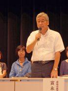 高島市教育委員会 教育長の富永さんによる挨拶