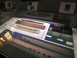 古墳時代の織り機の一部も出土している