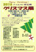 20161129_150905-0001